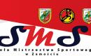 W Zamościu powstaje Szkoła Mistrzostwa Sportowego